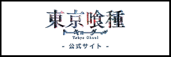 tokyoghoul_offical